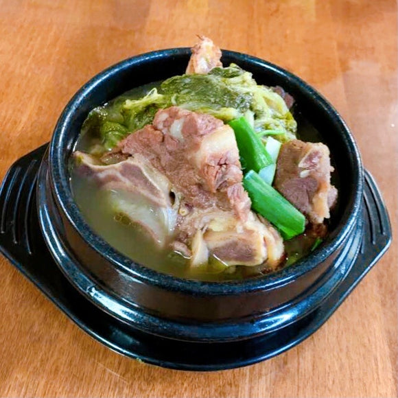 A06. Ppyeohaejangguk (Beef Bone Cabbage Soup) Meal