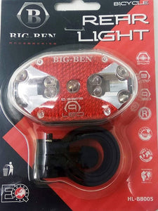 Essential Bicycle LED Taillight - vezzmart