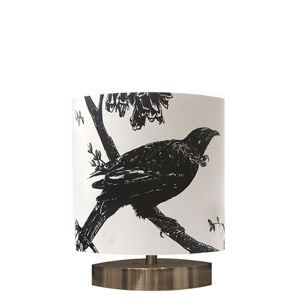 Small Tui Table Lamp, Black Silhouette