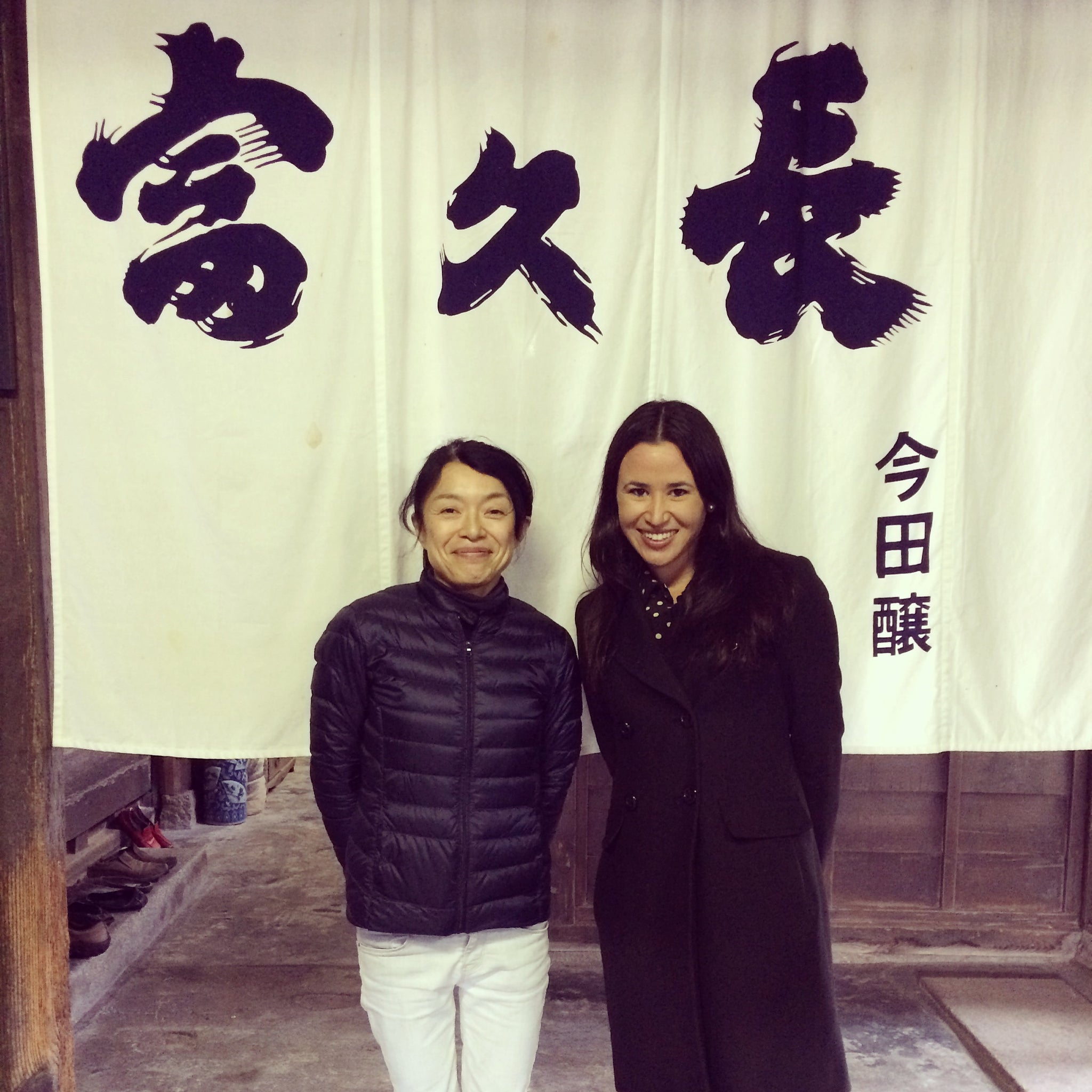 CLUB MEETING: An Interview with Miho Imada of Fukucho