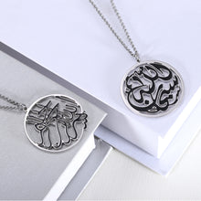 Load image into Gallery viewer, Islamic Necklace in Sterling Silver