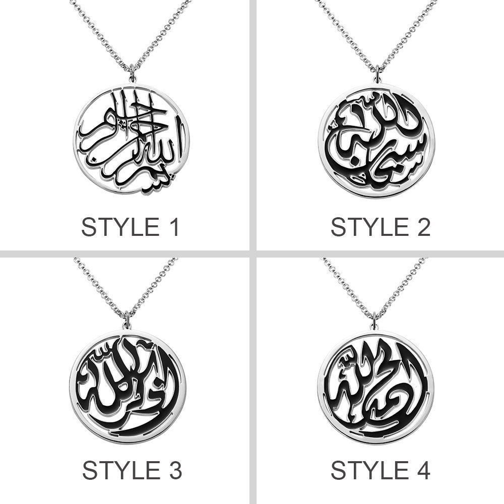 Islamic Necklace in Sterling Silver