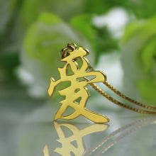 Load image into Gallery viewer, Custom Chinese/Japanese Kanji Pendant Necklace Gold Plated Silver