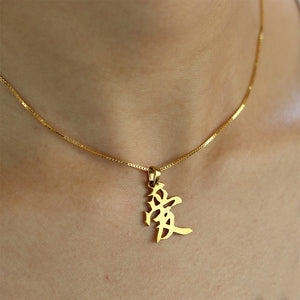 Custom Chinese/Japanese Kanji Pendant Necklace Gold Plated Silver