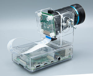 Universal Tilt-Adjustable Mount for Raspberry Pi HQ Camera