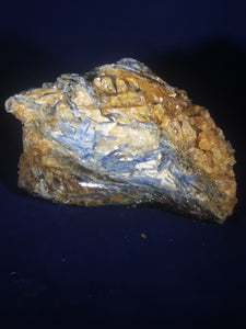 Blue Kyanite in Crystal Matrix