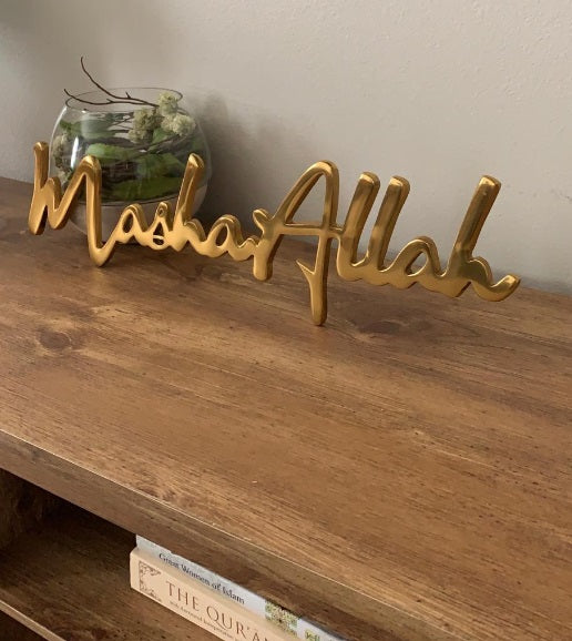 MashaAllah Metal Script Sign - Gold/Silver