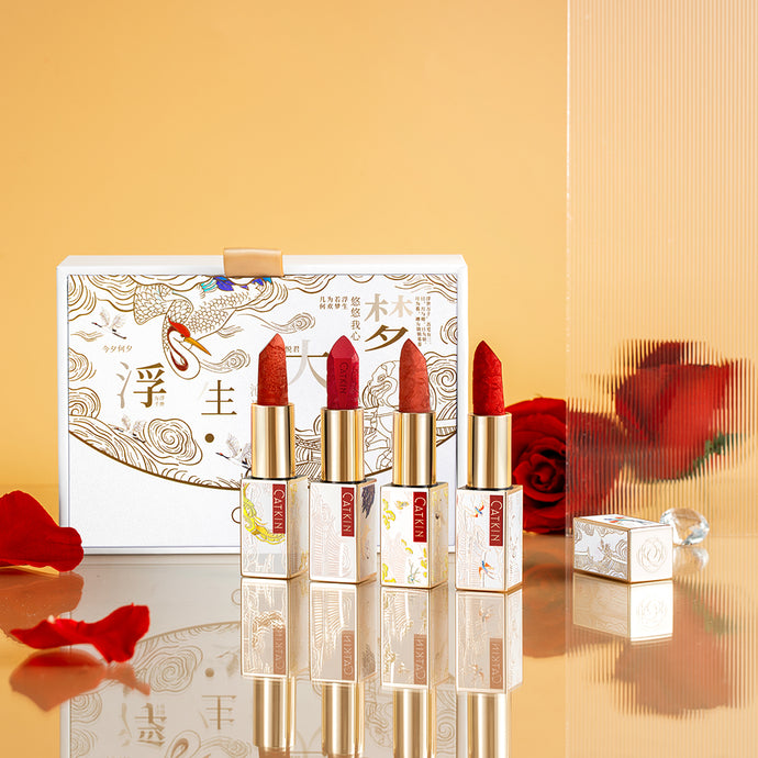 catkin dreamworld carving rouge lipstick set