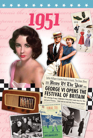 1951 DVD Card-HerbysGifts.com