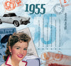 1955 Classic Years CD Card-HerbysGifts.com