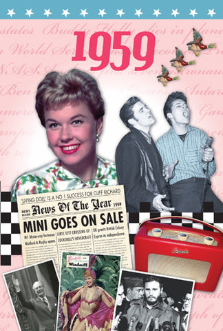 1959 DVD Card-HerbysGifts.com