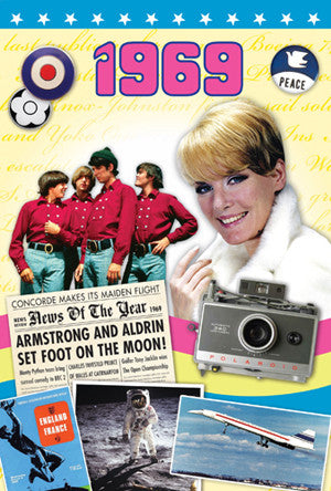 1969 DVD Card  -  HerbysGifts.com