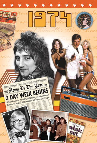 1974 DVD Card - HerbysGifts.com