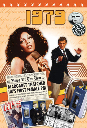 1979 Birthday or Anniversary DVD Card - HerbysGifts.com