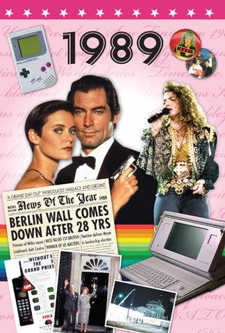 1989 DVD Card-HerbysGifts.com