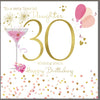 30th Birthday Card For A Special Daughter - HerbysGifts.com