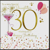 Large 30th Birthday Card Daughter - HerbysGifts.com