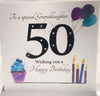 Large 50th Birthday Card Granddaughter - 8.25 x 8.25 Inches - HerbysGifts.com