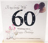 Large 60th Birthday Card For A Lovely Wife - HerbysGifts.com