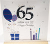 65th Birthday Card For A Man - HerbysGifts.com