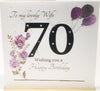 70th Birthday Card for a Lovely Wife - HerbysGifts.com