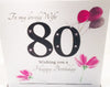 Large 80th Birthday Card Wife - HerbysGifts.com