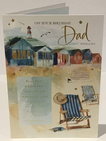Dad Birthday Card - HerbysGifts.com