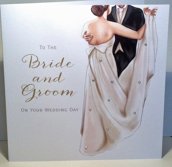 Wedding Gifts From Groom To Bride Day Of Wedding: Wedding Day Card Bride And Groom (wedding Day Card Bride