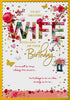 Wife Birthday Card - HerbysGifts.com