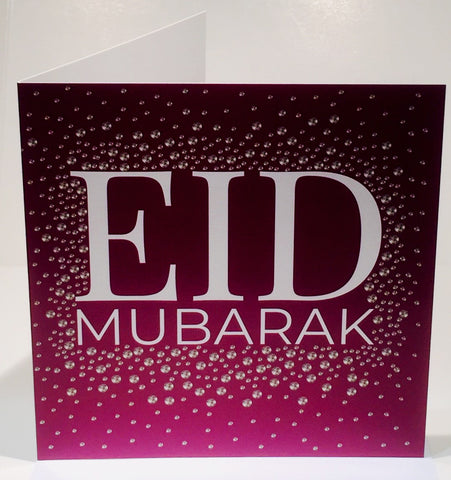 Multipack Eid Mubarak (Happy Holiday) Cards - PACK of 6 - HerbysGifts.com