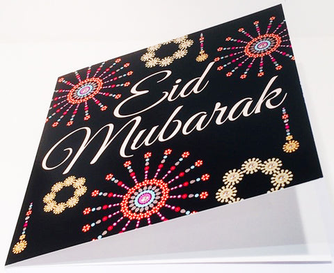 Eid Mubarak (Happy Holiday) Greeting Card - HerbysGifts.com