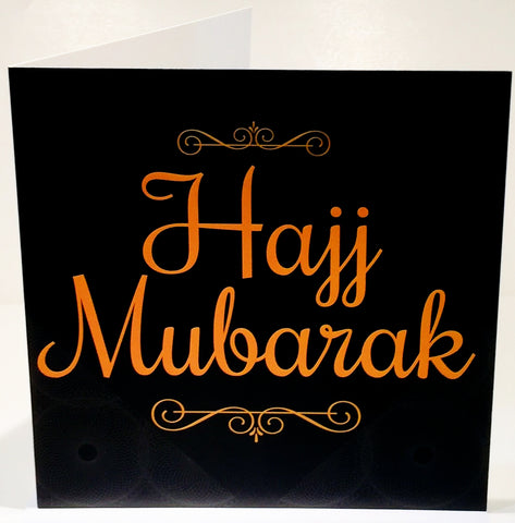 Hajj Mubarak Greetings Card - HerbysGifts.com - 6 x 6 Inches - Blank Inside