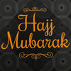 Hajj Mubarak (Happy Pilgrimage) Greetings Card - HerbysGifts.com - 6 x 6 Inches - Blank Inside