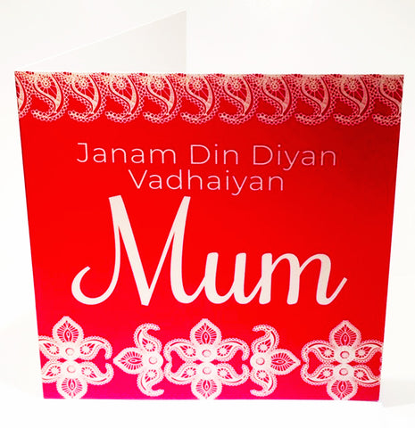 Janam Din - Diyan Vadhaiyan Mum Card - Happy Birthday Mum -  HerbysGifts.com