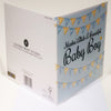 Masha` Allah A Beautiful Baby Boy Card - Herbysgifts.com