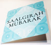 Saalgirah Mubarak (Happy Birthday) Card - HerbysGifts.com