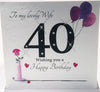 Large Happy 40th Birthday Card Wife - 8.25 x 8.25 Inches - HerbysGifts.com