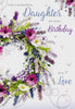 Daughter Birthday Card - HerbysGifts.com