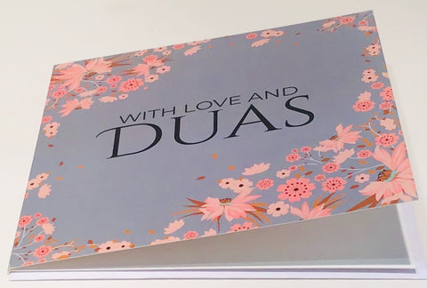 With Love And Duas Card - Pack of 6 - HerbysGifts.com