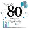 80th Birthday Card For Dad - HerbysGifts.com