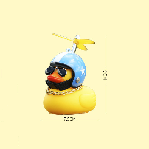 Net red duckling car decoration small yellow duck broken wind duck charge society duck vibrato same paragraph