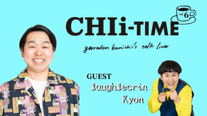 CHIi-TIME vol.6(10/13)