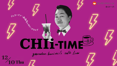 CHIi-TIME vol.8(12/10)