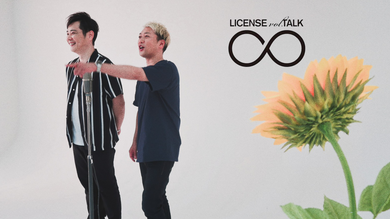 LICENSE Vol.TALK(12/22)