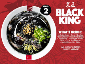 BLACK KING box (good for 2)