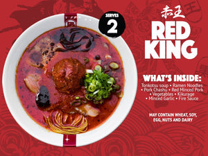RED KING box (good for 2)
