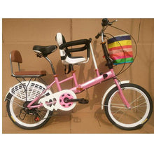 Load image into Gallery viewer, 20 Inch Variable Speed Parent-child Bicycle