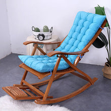 Load image into Gallery viewer, Fine baby Sun Lounger Chair Cushions Non-Slip Rocking Chair Cushion Garden Recliner Quilted Thick Padded Seat Cushion Reclining Chair