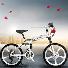 Load image into Gallery viewer, Magicjinx 20 Inches Children Folding Mountain Bike