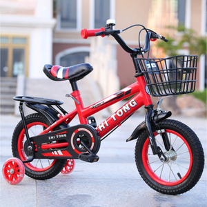 Magicjinx Children bike 2-7 years bicycle stroller boys and girls unique bicycle